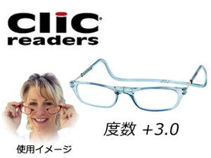 クリックリーダー/clicreaders 老眼鏡クリックリーダー +3.0 レギュラータイプ【カラー:ターコイズ】