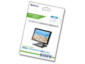 ADTECHNO エーディテクノ 1017FLM LCD1017シリーズ専用反射防止液晶保護フィルム ※キャンセル不可商品です