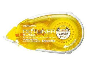 KOKUYO/コクヨ 【ノリのストレス解消します!】タ-DM401N-08 テープのり「ドットライナー」つめ替8.4mm×13m弱粘着