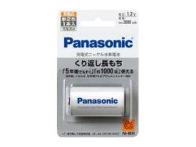 Panasonic/パナソニック BK-2MGC1 ニッケル水素電池 単2形