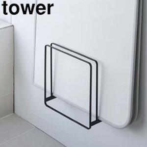 yamazaki tower YAMAZAKI 山崎実業 乾きやすいマグネット風呂蓋スタンド タワー ブラック tower-r