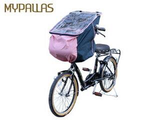 MyPallas/マイパラス IK-010 自転車チャイルドシート用 風防レインカバー 前用 (ピンク)