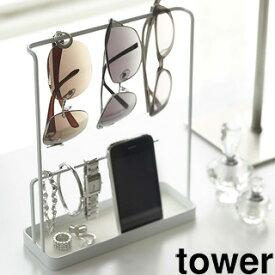 yamazaki tower YAMAZAKI/山崎実業 【tower/タワー】サングラス&アクセサリースタンド ホワイト (6987) tower-l