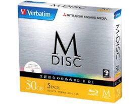 三菱化学メディア M-DISC 長期保存用片面2層BD 5枚パック DBR50RMDP5V1