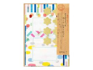MIDORI/ミドリ レターセット ガサガサ カードタイプ マーカー柄 86488006