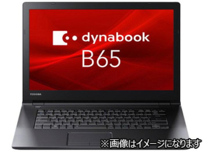 15.6型ノートPCdynabookB65/MダイナブックPB65MYB11R7AD21