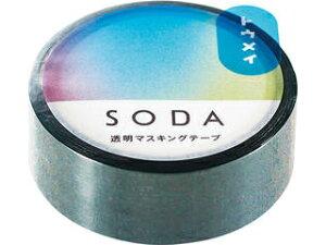 KINGJIM/キングジム HITOTOKI PET素材で透けてる 透明マスキングテープ CMT15-006 オーロラ