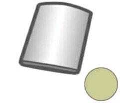 SHARP/シャープ 超音波ウォッシャー用 本体キャップ ゴールド系 (294 117 0003 )