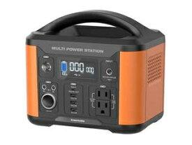 多摩電子工業 大容量バッテリー搭載 ポータブル電源 54.600mAh 202Wh TL108OR