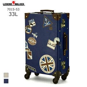 【nightsale】 World Trunk/ワールドトランク ・7015-53 スタンプ柄トランクケース ROYAL(33L/ネイビースタンプ) T&S(ティーアンドエス) 旅行 スーツケース キャリー 小さい 国内 サイズ おしゃれ かわ