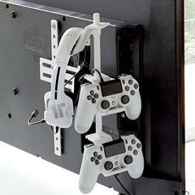 YAMAZAKI/山崎実業 テレビ裏 ゲームコントローラー収納ラック スマート ホワイト