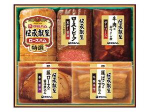 伊藤ハム 伝承献呈ハム・ローストビーフ&肉惣菜ギフト GMT−51 お歳暮ギフト2020-11