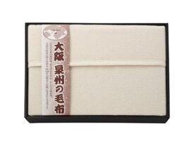 SUGIMOTO/杉本産商 大阪泉州の毛布 ウール毛布(毛羽部分)/SNW−101