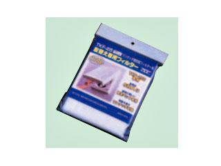 【nightsale】 高須産業 TKF-25 【TKF-25S専用】替フィルター 5枚入