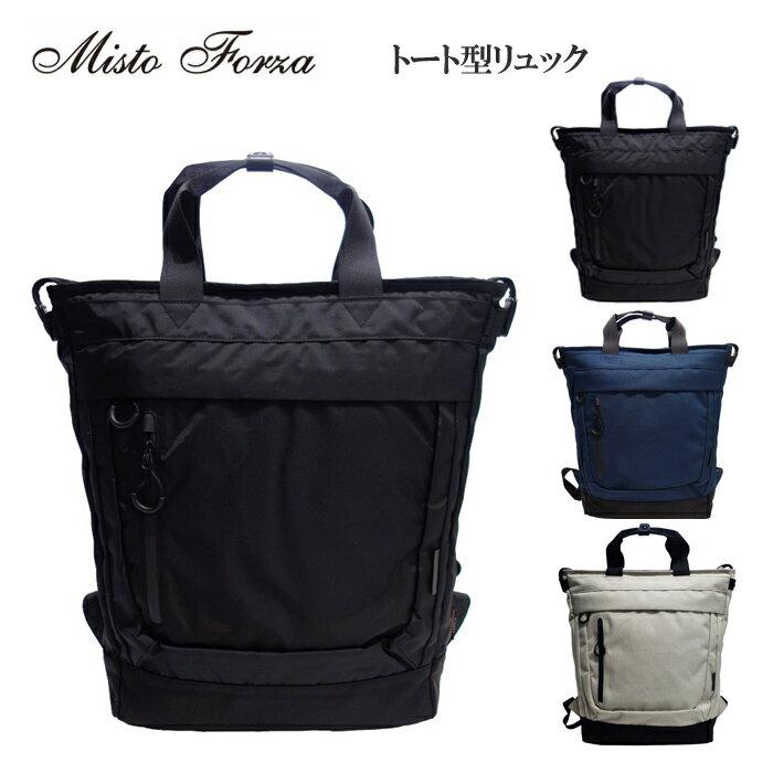 Misto Forza/ミストフォルツァ FMS04 メンズ 2way Robic生地 トート型 スポーティリュック (ブラック) ロワード