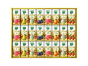 野菜生活100 国産プレミアム YP-50R 125ml×24本 紙パック