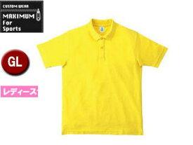 MAXIMUM/マキシマム MS3113-10 CVC鹿の子ドライポロシャツ 【GL】 (イエロー)