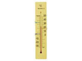 SATO/佐藤計量器製作所 寒暖計ミルノTZイエロー 1514-50