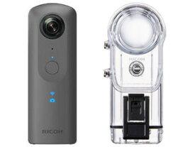 RICOH/リコー RICOH THETA V(メタリックグレー)+TW-1 水中ハウジングケースセット【thetavset】 360°カメラ