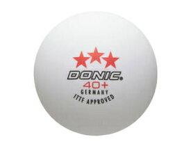 【在庫限り】 DONIC/ドニック 【在庫限り】DL007-BA DONIC 3Star Ball 40+ 3cs(DONIC 3スターボール40+ 3個入り) [ホワイト]