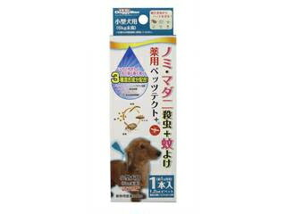 薬用ペッツテクト+小型犬用1.2ml×1本