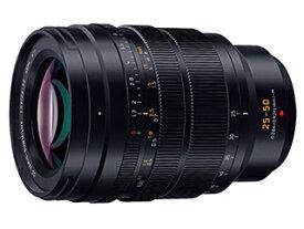 Panasonic パナソニック H-X2550 LEICA DG VARIO-SUMMILUX 25-50mm / F1.7 ASPH. 大口径望遠ズームレンズ マイクロフォーサーズマウント