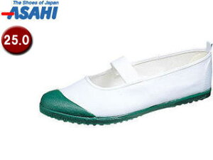 ASAHI/アサヒシューズ KD38004 アサヒハイスクールフロアー VK【25.0cm・2E】 (グリーン)