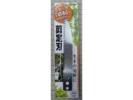 TAKAGI/高儀 お庭のポケットダブルソー用替刃 生木用