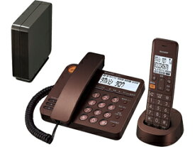 【nightsale】 SHARP/シャープ JD-XG1CL-T コードレスデザイン電話機 親機1台+子機1台 ブラウンメタリック