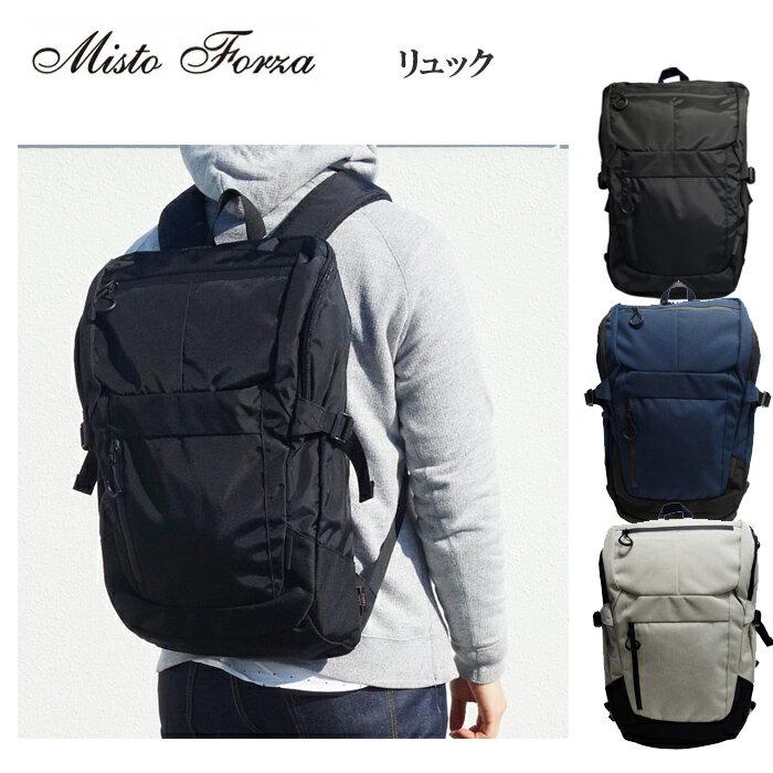 Misto Forza/ミストフォルツァ FMS05 メンズ Robic生地 リュック バックパック(ブラック) ロワード