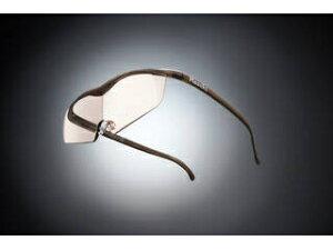 Hazuki Company/ハズキ 【Hazuki/ハズキルーペ】メガネ型拡大鏡 ラージ カラーレンズ 1.85倍 ブラウン 【ムラウチドットコムはハズキルーペ正規販売店です】