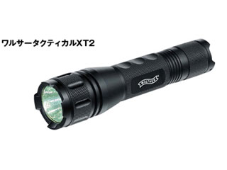 ワルサータクティカルXT2【最大600ルーメン】