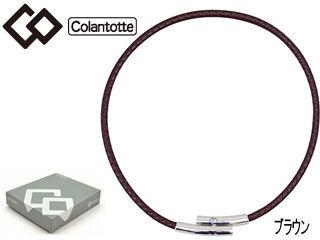 【nightsale】 Colantotte/コラントッテ ABAAI13L コラントッテ TAO ネックレス FINO 【L/47cm】 (ブラウン)