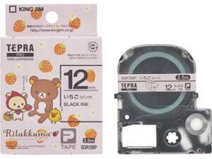 KINGJIM/キングジム SGR12BP テプラPRO用テープ リラックマラベル 12mm幅 (いちご(ピンク)/黒文字)