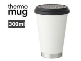 thermo mug/サーモマグ M17-30 モバイルタンブラーミニ (ホワイト)
