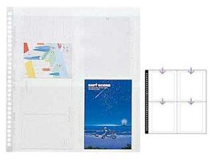 HAKUBA ハクバ SF-6 ポストカードファイル用 替台紙