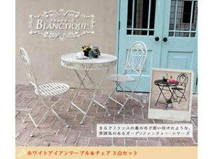 住まいスタイル【メーカー直送代引不可】 ブランティーク ホワイトアイアンテーブル70 SPL-6628WHT ホワイト※テーブル単品の販売です。 同梱不可 ※沖縄・北海道・離島お届け不可・配送時間