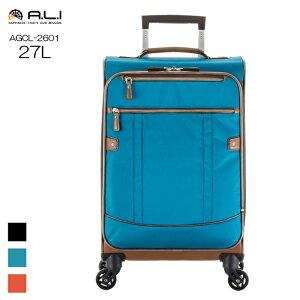 A.L.I/アジア・ラゲージ AGCL-2601 CHOCOLAT LINE ソフトキャリー 機内持込 (エメラルドグリーン)【27L】 スーツケース 持ち込み 小さい Sサイズ ビジネス