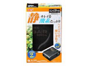 GEX/ジェックス e‐AIR 6000WB