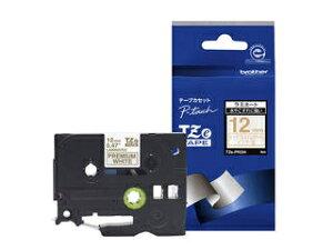 brother/ブラザー 【TZeテープ】おしゃれテープ プレミアムタイプ(プレミアムホワイト/幅12mm) TZe-PR234