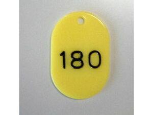 Crown/クラウン 番号札大 連番 151-200 黄 番号入(連番) CR-BG44-Y