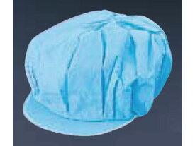 日本メディカルプロダクツ つくつく帽子 キャスケット EL−700/ブルー(20枚入)