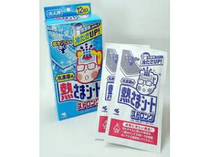 KOBAYASHI/小林製薬 冷凍庫用 熱さまシート 冷却シート ストロング 大人用 12枚