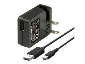 サイバーガジェット CYBER・USB ACアダプター ミニ CY-3DSUSADM-BK【DSi/DSi LL/3DS/3DS LL】