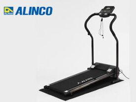 【nightsale】 ALINCO/アルインコ 【大型商品!】AFW3415 プログラム電動ウォーカー3415 【東京・神奈川・千葉・埼玉のみ配送可能】