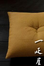 麻の葉 ( 金茶 ) 小座布団 40×40cm