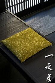桜々 (からし) 座布団カバー 43×47cm ※茶席判