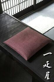 鮫小紋 (あずき) 座布団カバー 43×47cm ※茶席判
