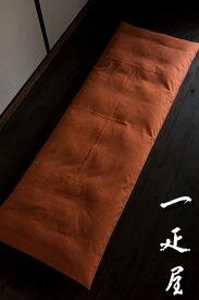 麻の葉 ( もみじ ) ごろ寝座布団 ( 長座布団 ) カバー 65×185cm
