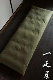 麻の葉 ( さび抹茶 ) ごろ寝座布団 ( 長座布団 ) カバー 65×185cm